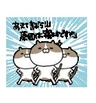 遅刻常習犯の猫平さん【猫田さん番外編1】(個別スタンプ:28)