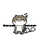 遅刻常習犯の猫平さん【猫田さん番外編1】(個別スタンプ:29)