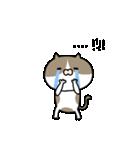 遅刻常習犯の猫平さん【猫田さん番外編1】(個別スタンプ:30)