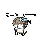 遅刻常習犯の猫平さん【猫田さん番外編1】(個別スタンプ:39)