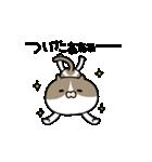 遅刻常習犯の猫平さん【猫田さん番外編1】(個別スタンプ:40)
