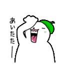 フレネミーちゃん(個別スタンプ:4)