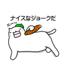 フレネミーちゃん(個別スタンプ:5)