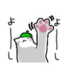 フレネミーちゃん(個別スタンプ:8)