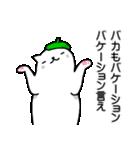 フレネミーちゃん(個別スタンプ:9)