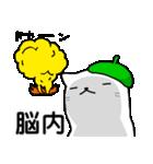 フレネミーちゃん(個別スタンプ:10)