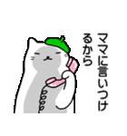 フレネミーちゃん(個別スタンプ:15)