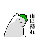 フレネミーちゃん(個別スタンプ:16)
