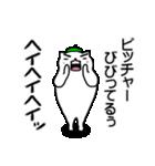 フレネミーちゃん(個別スタンプ:18)