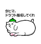 フレネミーちゃん(個別スタンプ:22)