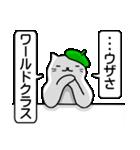 フレネミーちゃん(個別スタンプ:23)