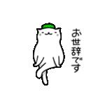 フレネミーちゃん(個別スタンプ:24)