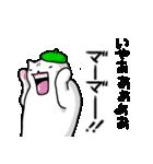 フレネミーちゃん(個別スタンプ:30)