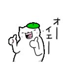 フレネミーちゃん(個別スタンプ:33)