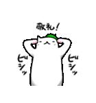 フレネミーちゃん(個別スタンプ:35)