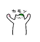 フレネミーちゃん(個別スタンプ:36)