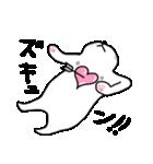 フレネミーちゃん(個別スタンプ:37)