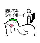 フレネミーちゃん(個別スタンプ:38)