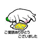 フレネミーちゃん(個別スタンプ:39)