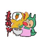 どらお&あぷりけいしょん(個別スタンプ:6)