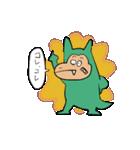 どらお&あぷりけいしょん(個別スタンプ:8)