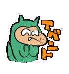 どらお&あぷりけいしょん(個別スタンプ:10)