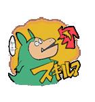 どらお&あぷりけいしょん(個別スタンプ:16)
