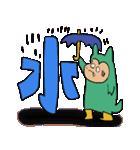 どらお&あぷりけいしょん(個別スタンプ:36)