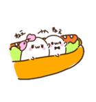 Merry家のペットたち 2(個別スタンプ:01)