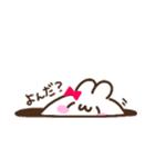 Merry家のペットたち 2(個別スタンプ:02)