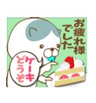 ミゲさん2(個別スタンプ:03)