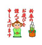 正月&クリスマス 年末年始イベント(行事)(個別スタンプ:01)
