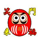 正月&クリスマス 年末年始イベント(行事)(個別スタンプ:04)