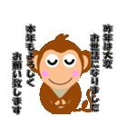 正月&クリスマス 年末年始イベント(行事)(個別スタンプ:06)