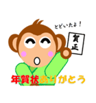 正月&クリスマス 年末年始イベント(行事)(個別スタンプ:07)