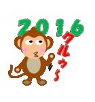 正月&クリスマス 年末年始イベント(行事)(個別スタンプ:09)