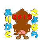 正月&クリスマス 年末年始イベント(行事)(個別スタンプ:11)