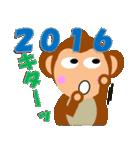 正月&クリスマス 年末年始イベント(行事)(個別スタンプ:12)
