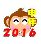 正月&クリスマス 年末年始イベント(行事)(個別スタンプ:13)