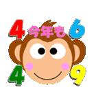 正月&クリスマス 年末年始イベント(行事)(個別スタンプ:15)