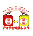 正月&クリスマス 年末年始イベント(行事)(個別スタンプ:20)