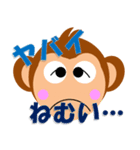 正月&クリスマス 年末年始イベント(行事)(個別スタンプ:22)