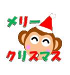 正月&クリスマス 年末年始イベント(行事)(個別スタンプ:37)