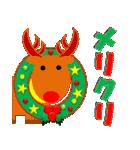 正月&クリスマス 年末年始イベント(行事)(個別スタンプ:38)