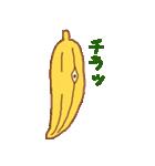 バナ騒ぎ(個別スタンプ:01)