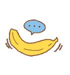 バナ騒ぎ(個別スタンプ:03)