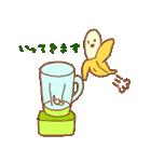 バナ騒ぎ(個別スタンプ:06)