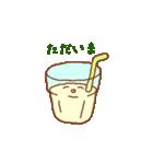 バナ騒ぎ(個別スタンプ:07)