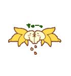 バナ騒ぎ(個別スタンプ:11)