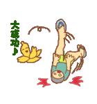バナ騒ぎ(個別スタンプ:15)